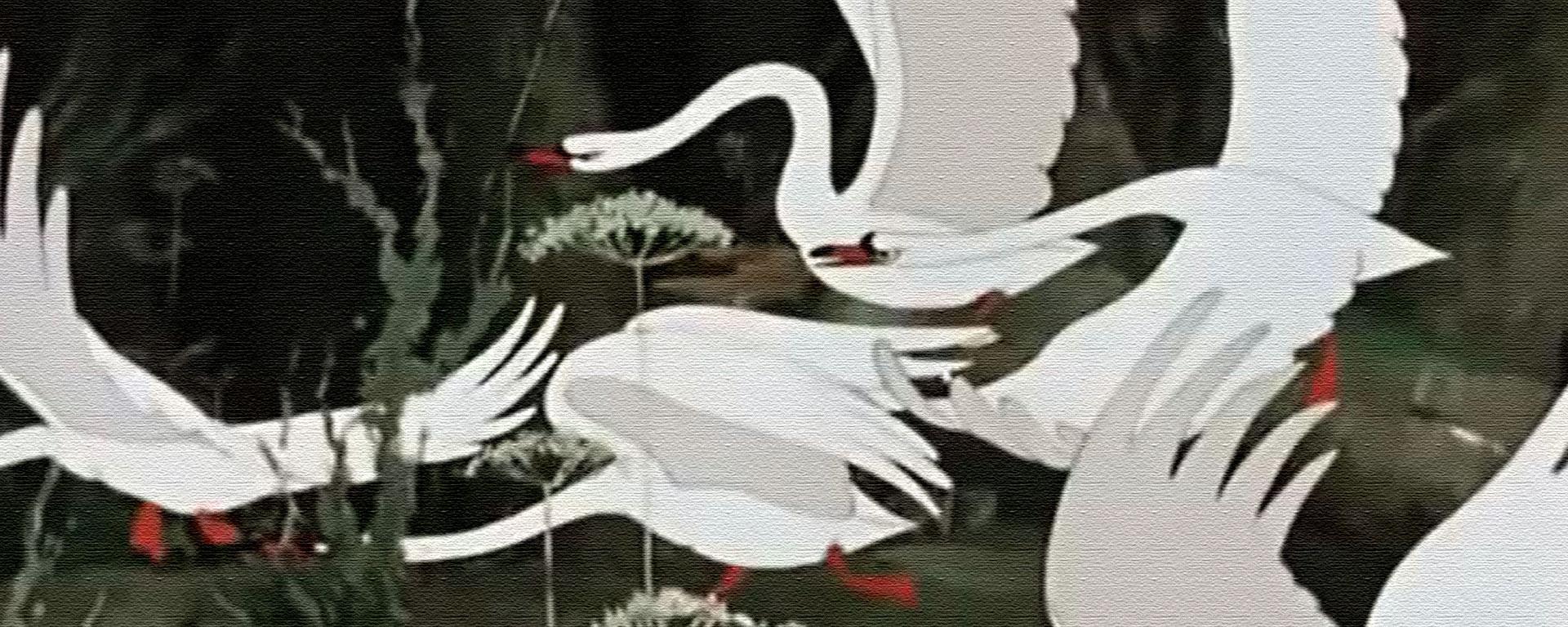 гуси и лебеди сказка pdf