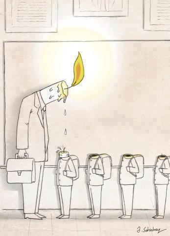 Ученье — свет!