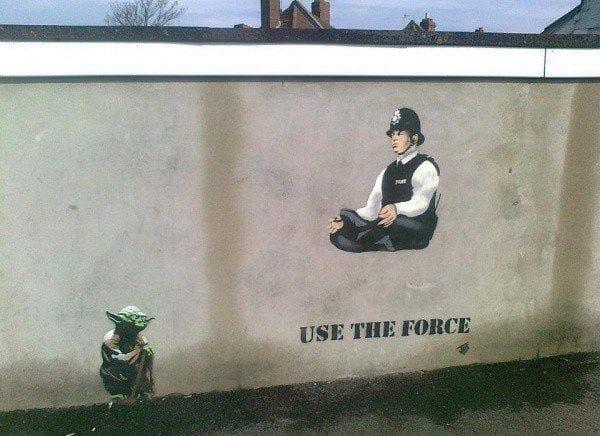 Используй силу
