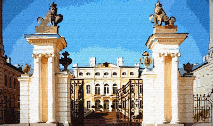 Кошачий дворец