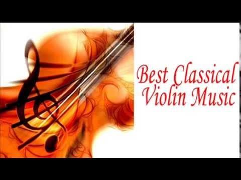 Скрипка: лучшая классика