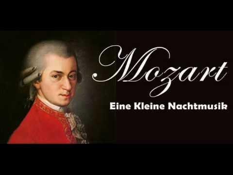 Моцарт: маленькая ночная серенада