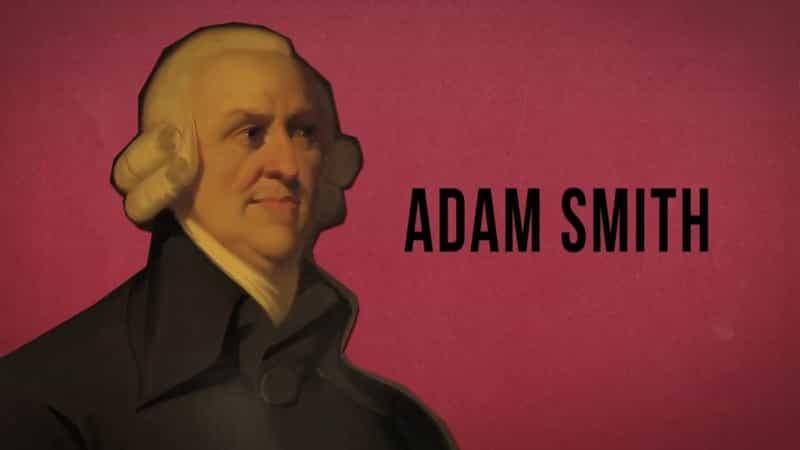 Политическая теория — Адам Смит